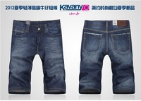 2013 New Summer Fashion Men's Short Jeans Trousers Free Shipping big disount 813