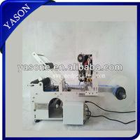 Степлер YASON 0704013L