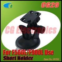 F500L/F900LHD Car DVR Short Mount Holder