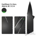 free shipping card knife Newest Blade Show 2013 !!! Cardsharp 2 Credit Card Wallet Folding Safety knife Razor Sharp