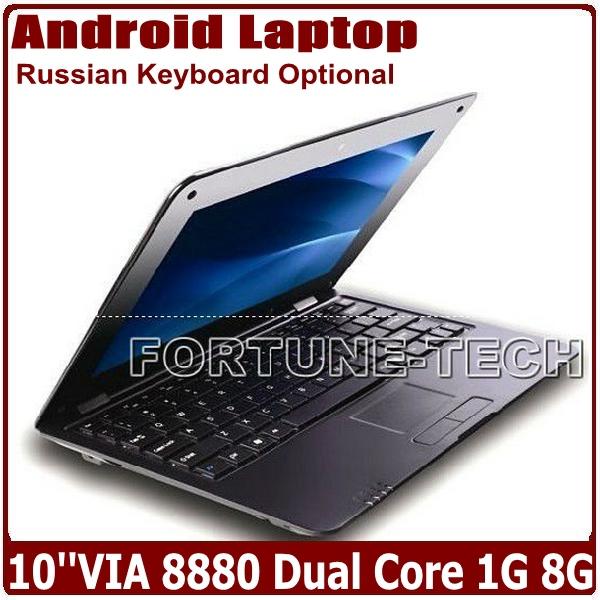 10,1 pollici Android 4.2 tramite 8880 dual core cortex a9 1,5 GHz mini computer portatile netbook con wifi 1gb 8gb ethernet esterno 3g hdmi 1080p