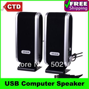 120 Watt P.M.P.O USB Computer Speaker