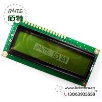Free shipping TAIWAN NEWTEC 1602B Character 16x2 LCD Display Module Green 5V white Character/ Backlight  Very Good Quality 5PCS