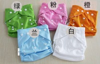baby leak-proof cloth diapers one size adjustable