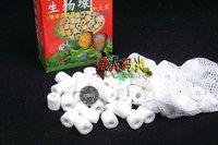 AQUARIUM Fish Tank Ceramic Biological Filter Media for nitrobacteria 500g