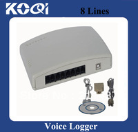 Free shipping free 8 CH USB Telephone Recorder KQ-U08 Phone Recorder