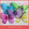 "Free shipping!10""  Large Butterfly decoration, Flying butterfly toy,Lace fabric butterfly (10pcs/ lot)"