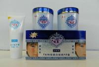 Facial Dark Spot Remover Jiaoli Miraculous Cream (Day and Night Cream) 20g whitening cream