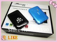 "free shipping! New 2.5"" Mini Media Player 3D Full HD 1080P HDMI RM-SD USB MKV (Up To 2TB HDD)"