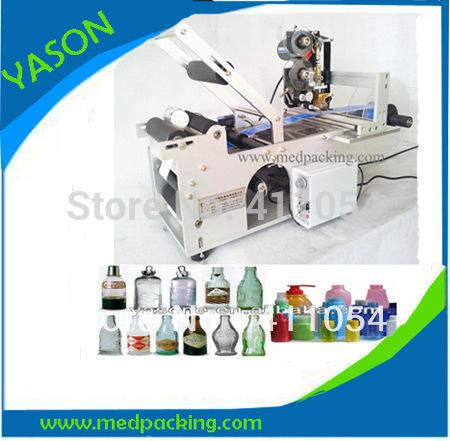Versandkostenfrei von dhlfedex, hohes quanlity runden flasche etikettiermaschine mit datum coder ys31231