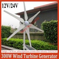 300W LOW START SPEED WIND TURBINE GENERATOR 6 BLADES  LIGHT AND POWERFUL,CE,RoHS