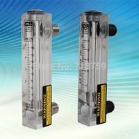 LZM-15 Panel mounted flow meter rotameter flowmeter flow sensor for liquid / gas