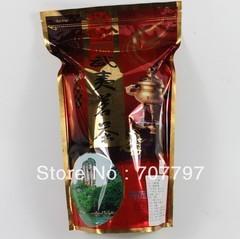 250g Top grade Chinese Da Hong Pao Big Red Robe oolong tea the original gift tea oolong China healthy care dahongpao tea