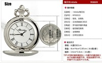 The Rui shell pulls rebela Lou empty female form curio pocket-watch men and women's private's pocket-watch free deliver goods