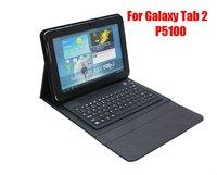 "10pcs/lot, For Samsung Galaxy Tab 2 10.1"" 5100, Bluetooth Wireless Keyboard Case, Free Shipping"