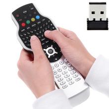 wholesale multimedia remote control
