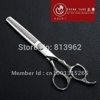 Japanese Scissors VG10 Cobalt Alloy Stainless Scissors Barber Scissors Hair Shears