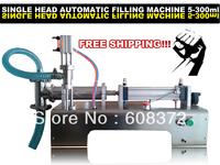 FREE SHIPPING SINGLE HEAD AUTOMATIC 50ML~300ML LIQUID FILLING MACHINE