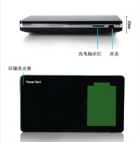 12000mAh portable battery for iPhone  GPS Camera  MP3 MP4 psp game console charge battery mobile charge