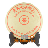 2001yr Superfine 400g Organic Yunnan Puer/Puerh/Pu'er Ripe Tea Cake Health Tea Weight Loss Free Shipping/1098 Wholesale China