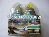 Free Shipping H7 24V 100W 6000K auto bulb