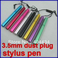 500pcs/lot  8 Colors Capacitive touch pen Stylus Pen with cap dust plug for Apple iPhone 5 4S 4 4G 3G 3GS iPad iPod Touch