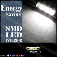 New 44mm 3smd 12V 5050 Interior Car Festoon Led Dome Bulb Light Lamp White Blue Pink