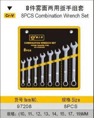 SunRed BESTIR taiwan made cloudy surface 8PCS Combination wrench tools set Cr-V auto maintain tools,NO.97208 freeshipping(China (Mainland))