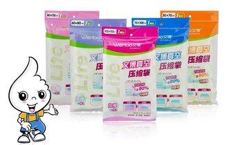 FREE SHIPPING!Vacuum Storage Bag/Vacuum Compressed Bag/Vacuum space saving compressed bag/50*35,50*70,60*80,70*100,80*110