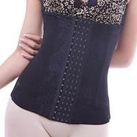 Women postpartum belt  waist belt ultra-thin body shaping slim waist body shaping  women body shaper waist 3 breasted