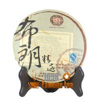 357g Organic Yunnan Menghai Aged Tree Puer Pu'er Puerh Ripe Shu Tea Cake China Premium Tea Free Shipping/1098 Wholesale China