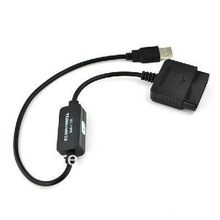 ps3 usb pc promotion