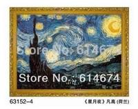 Nuit Etoilee-1000pcs jigsaw puzzle-Van Gogh-FREE shipping