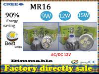 Factory directly sale 100pcs/lot CREE Bulb led bulb MR16 9w 12w 15w AC/DC 12V Dimmable led lamps Light spotlight free shipping