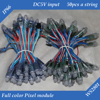 Free shipping 3000pcs/lot 12mm WS2801 pixel module IP66 DC5V input full color