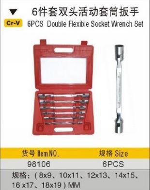 Гаечный ключ SunRed BESTIR 6 cr/v DIN , no.98106 комбинированный трещоточный гаечный ключ cr v 12мм зубр профи 27074 12
