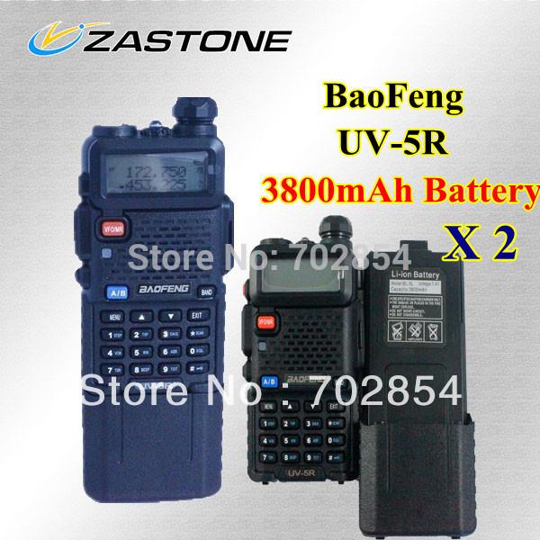 Бесплатная доставка 2 шт. обновление BaoFeng UV-5R 136 - 174 мГц и 400 - 520 мГц сочетается с 3800 мАч большой аккумулятор
