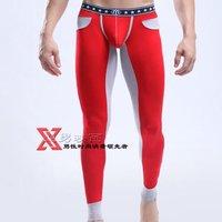 Mengwei genuine : Free shipping wholesale and retail 95%MODAL low rise sexy fashion men's Qiuku underwear: MVf0b