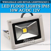 outdoor lighting price