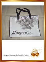 PP nonoven zipper shopping bag
