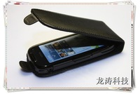 High Quality Leather Case For NOKIA C7 Doormoon Case Pouch Handbag Bag For NOKIA C7 Free Shipping