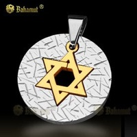 Bahamut Mogen David Star Necklace Shield of David Magic Hexagram Necklace Pendant - Titanium Steel