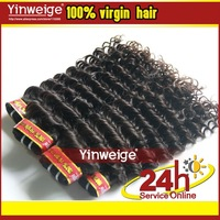 4A quality,virgin hair brazilian hair deep wave,top quality with lower price,3pcs/lot