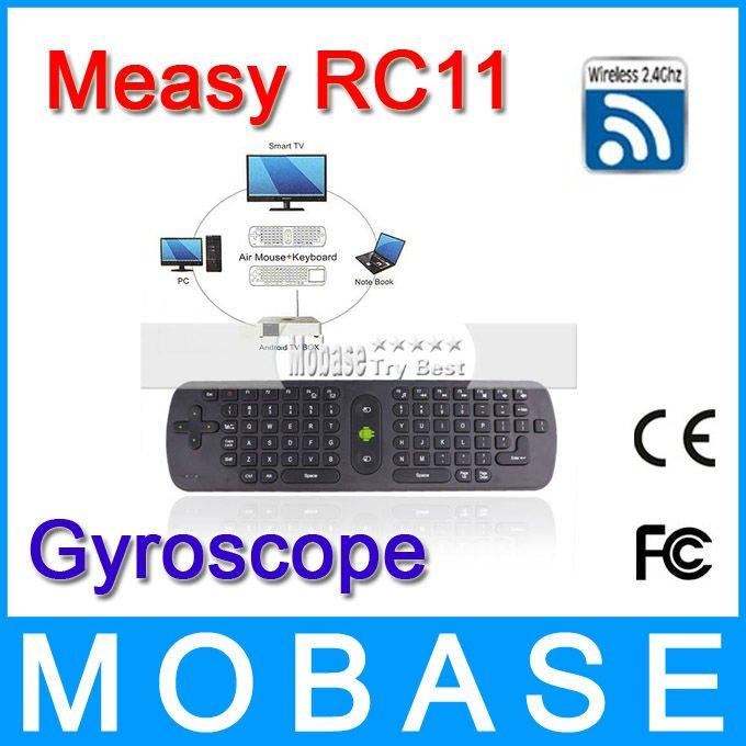 2012 NEW Gyroscope Min