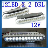 12LED X 2 DRL Car LED Day Light High Quality Serial Product Auto Auxiliary Lamp 12V