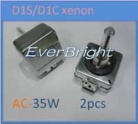 China wholesale HID+2PCS 35W D1S/D1C coating  Xenon HID Foglights HID Bulbs 4300K-12000K
