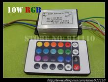 cheap remote control driver