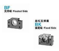 1 pcs BK17 + 1 pcs BF17   Ballscrew support