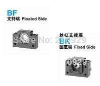 ballscrew fixed side support  1set  ( BK10 + BF10)