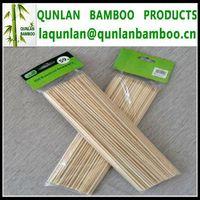 Square bamboo stick